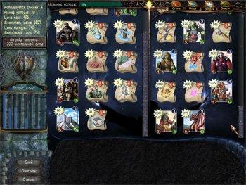 Владыки Астрала / Astral Masters вер 1.7 (2009/RUS/PC) .